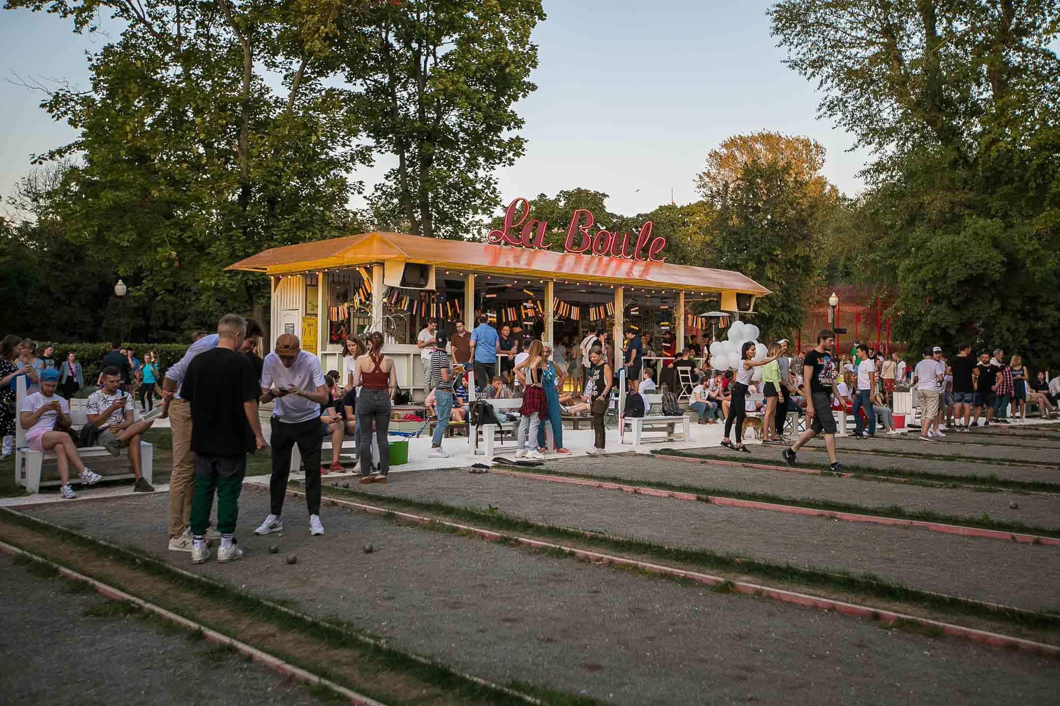 Парк Горького летом