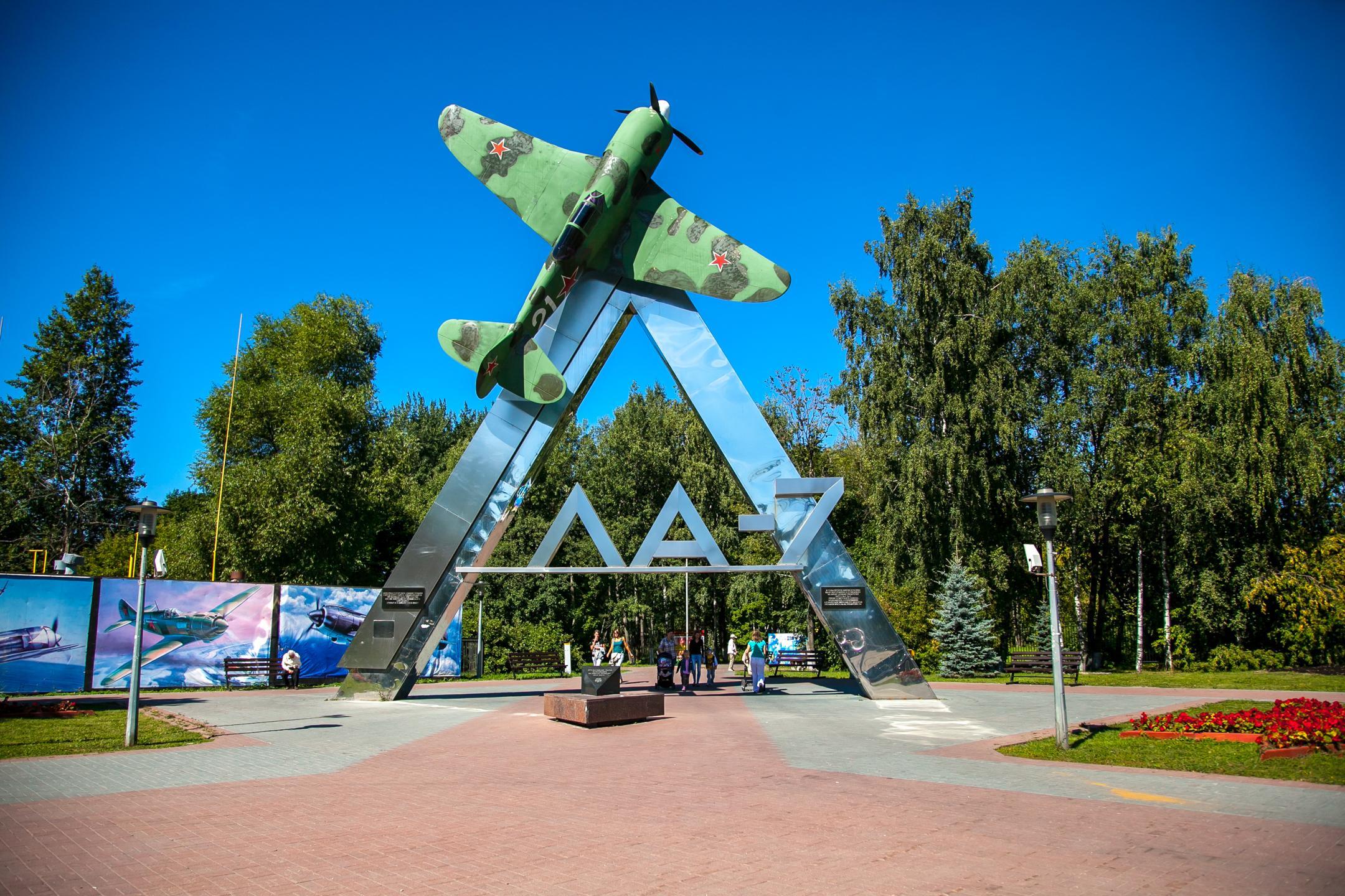 Модель самолета ЛА-7 в парке «Дубки»