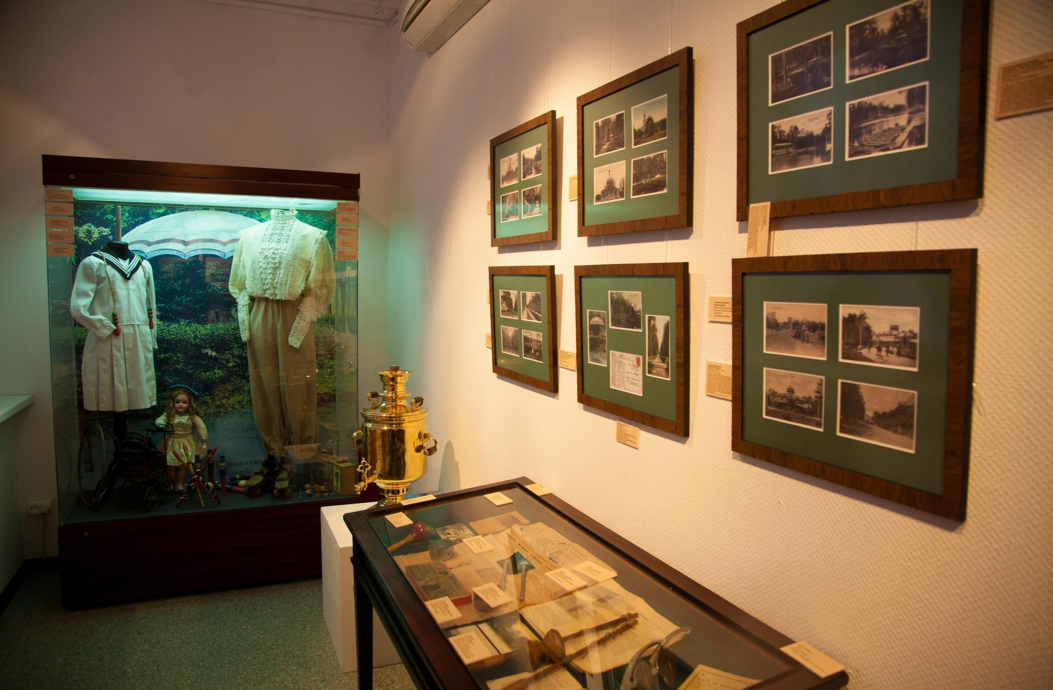 Музей в Парке Сокольники