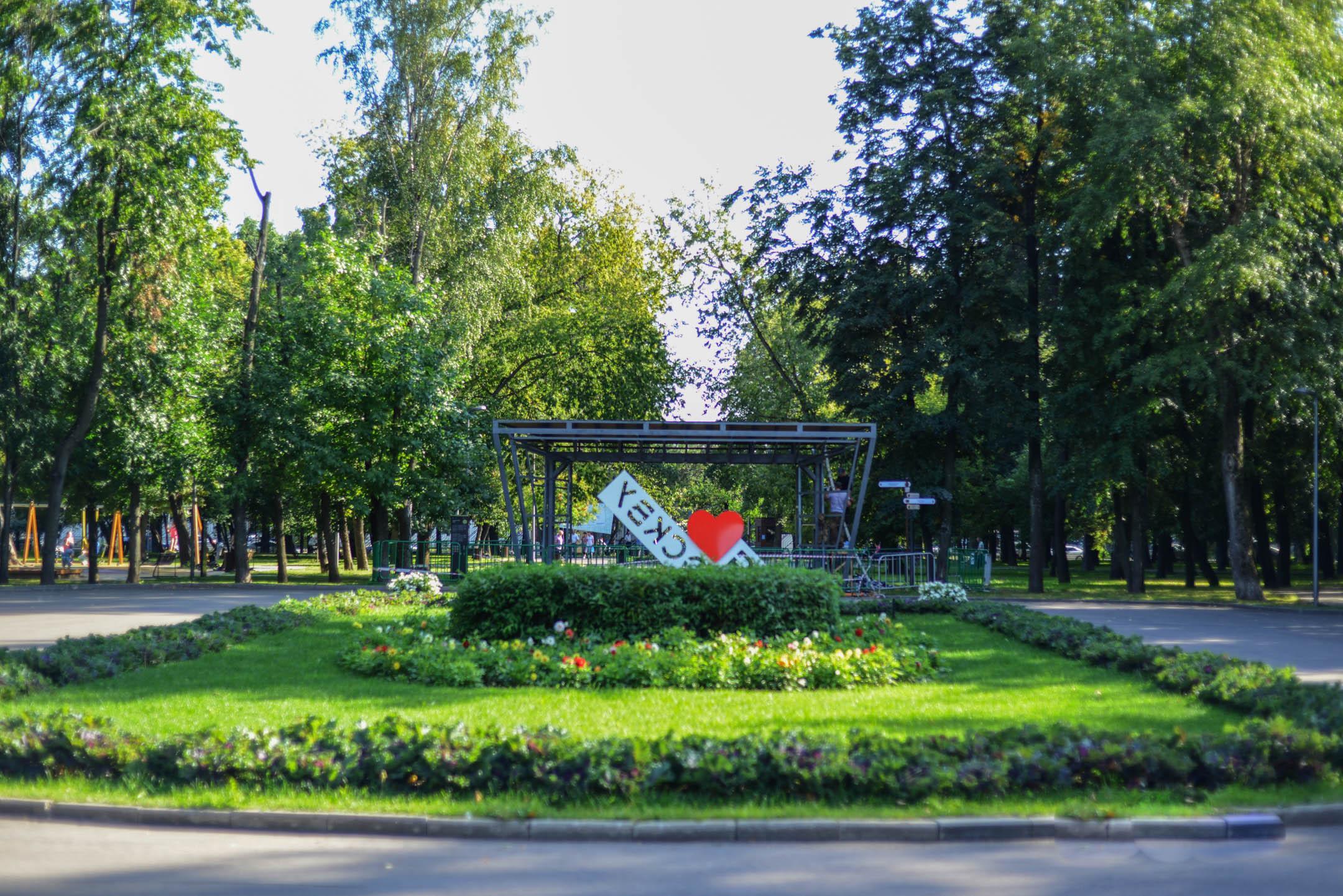 Входная группа, Перовский парк