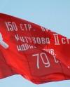 Самое большое в мире Знамя Победы установят в парке «Патриот»