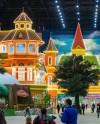 Парк «Остров Мечты» сократил часы работы в выходные