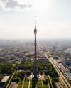 4 ноября Останкинская башня будет работать всю ночь