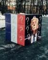 В Екатерингофе установили арт-объект с Дональдом Трампом