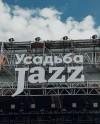 Музыкальный фестиваль «Усадьба Jazz» перенесли на 2021 год
