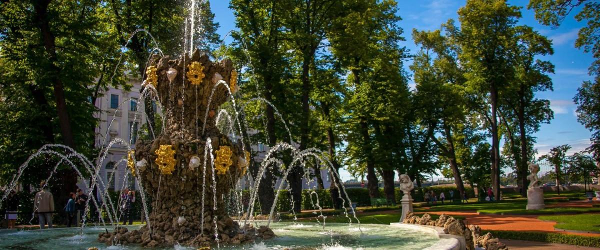 Часы работы стоимость летний сад включает часа себя в летного стоимость
