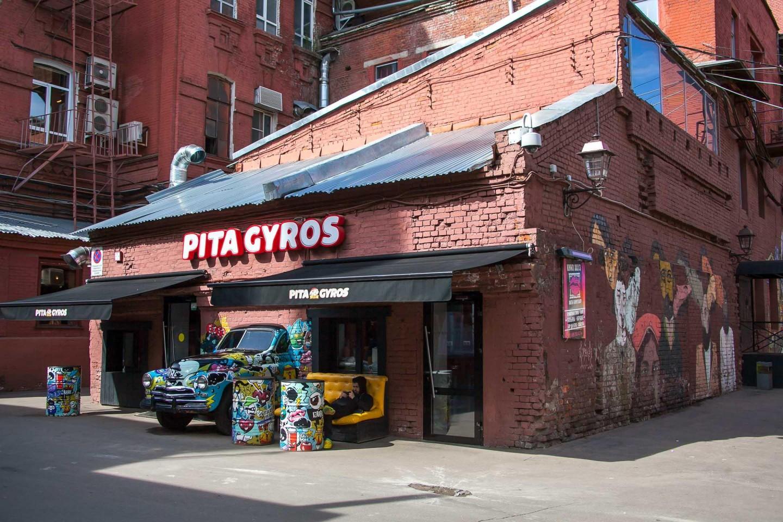Кафе Pita Gyros — ParkSeason