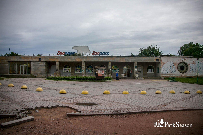 Ленинградский зоопарк — ParkSeason