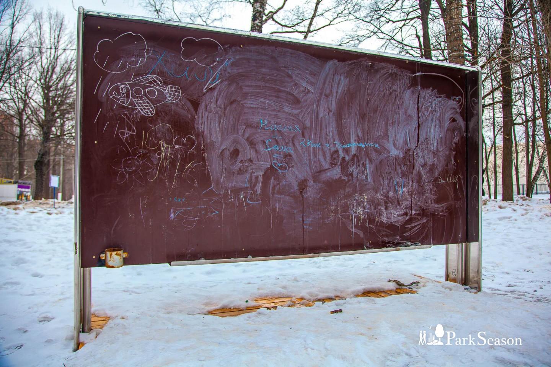 Детские площадки, Парк имени Льва Толстого (Химки), Москва — ParkSeason