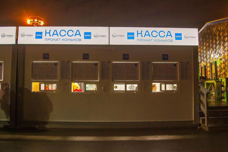 Кассы катка, ВДНХ, Москва — ParkSeason
