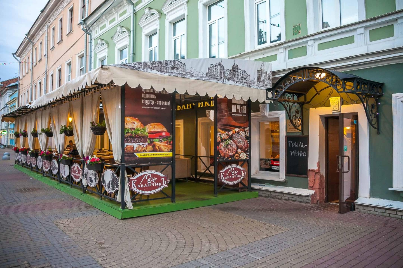 Ресторан «Кабанчик» — ParkSeason