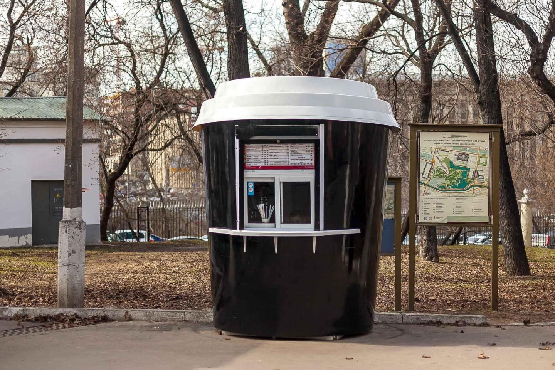 Киоск «Кофе с собой», Усадьба «Лефортово», Москва — ParkSeason