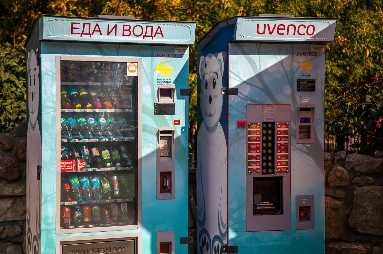 Автомат «Еда и Напитки», Московский зоопарк, Москва — ParkSeason