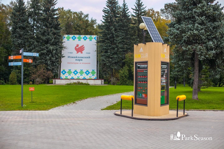 ADIDAS RUNCLUB, Парк «Измайловский», Москва — ParkSeason