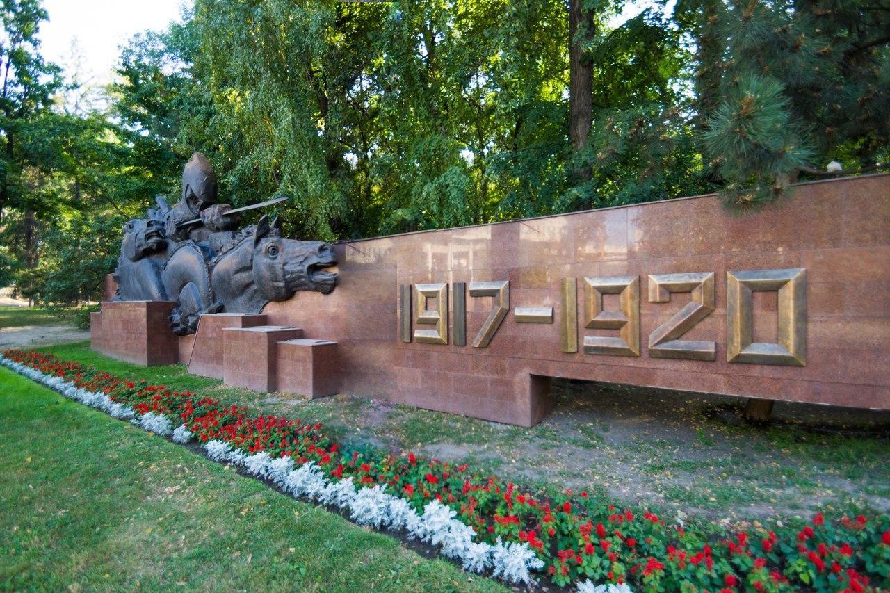 Мемориал Клятва — ParkSeason