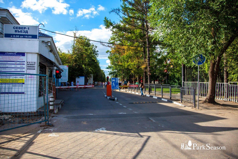 Входы в парк (закрыты) — ParkSeason