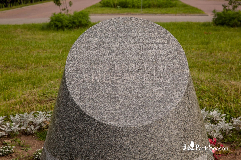 Клумба с камнем — ParkSeason