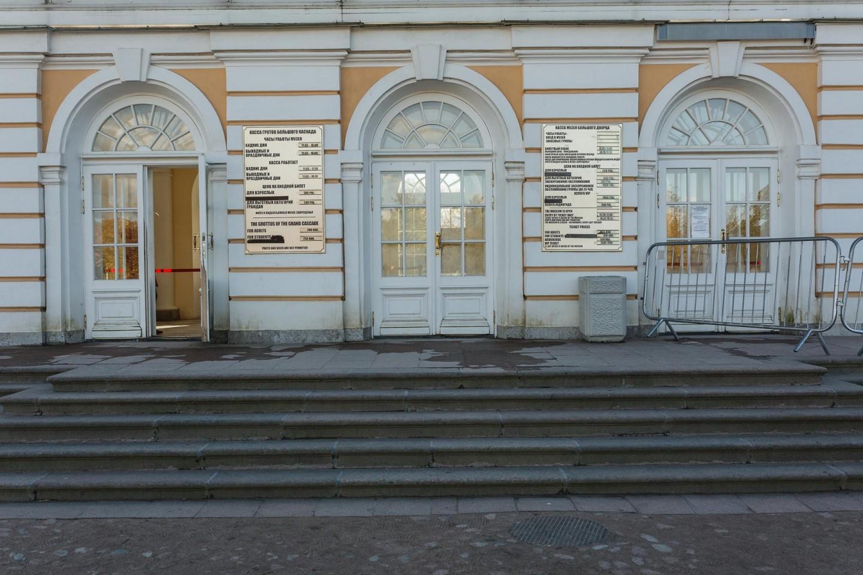Касса Музея Большого дворца и гротов — ParkSeason