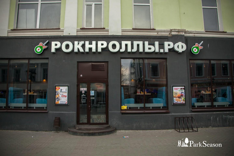 Кафе «Рокнроллы.рф» — ParkSeason