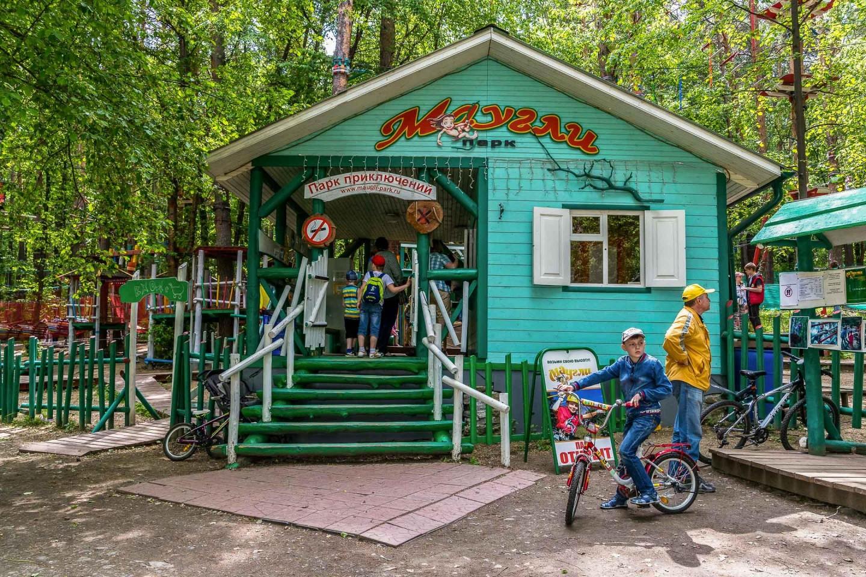 Парк «Маугли» — ParkSeason