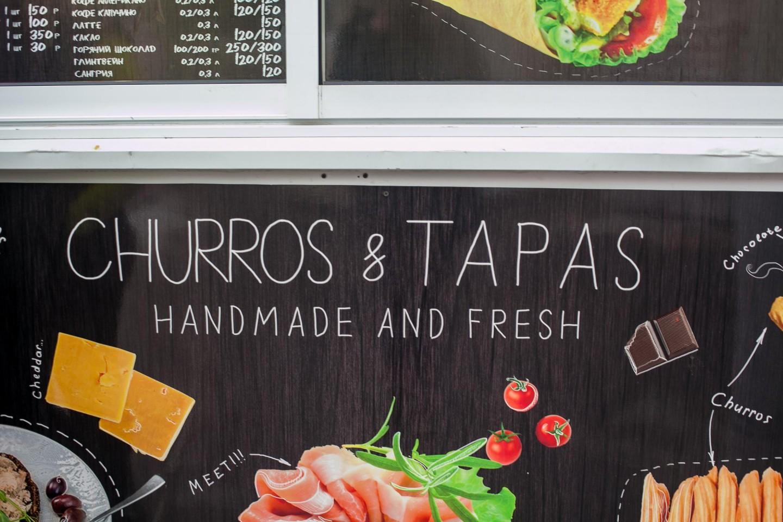 Кафе Churros&Tapas (на катке) — ParkSeason