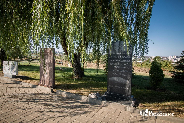 Воинское мемориальное кладбище — ParkSeason
