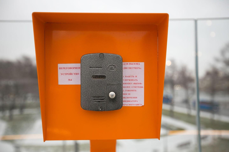 Переговорное устройство для вызова диспетчера, Парк «Зарядье», Москва — ParkSeason