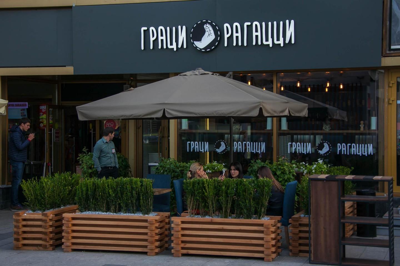Ресторан «Граци Рагацци» — ParkSeason
