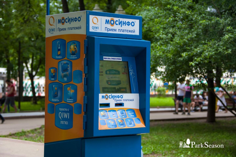 Прием платежей QIWI, Чистые пруды, Москва — ParkSeason