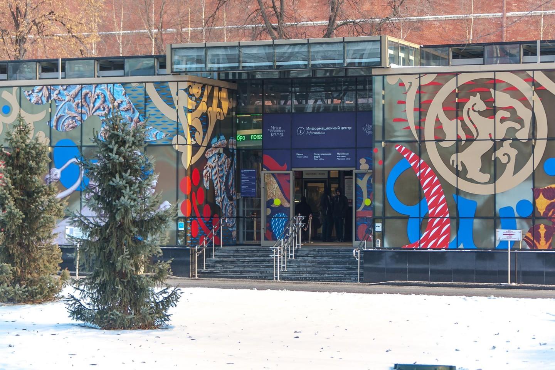 Кассы музеея Московского Кремля — ParkSeason