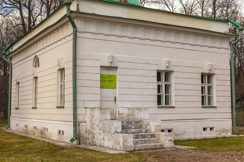 Ванный домик, Парк «Кузьминки», Москва — ParkSeason