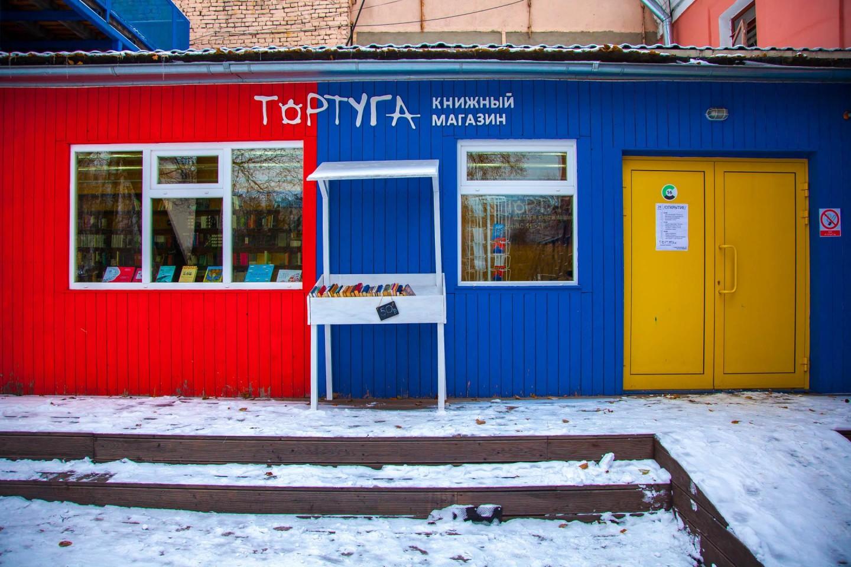 Книжная лавка «Тортуга», Сад им. Баумана, Москва — ParkSeason