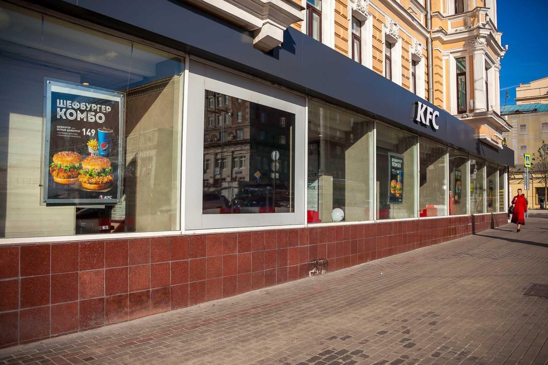 Ресторан быстрого питания KFC — ParkSeason