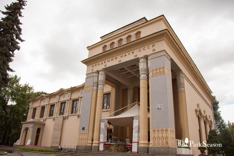 Павильон № 6: «Абхазия» (на реконструкции) — ParkSeason