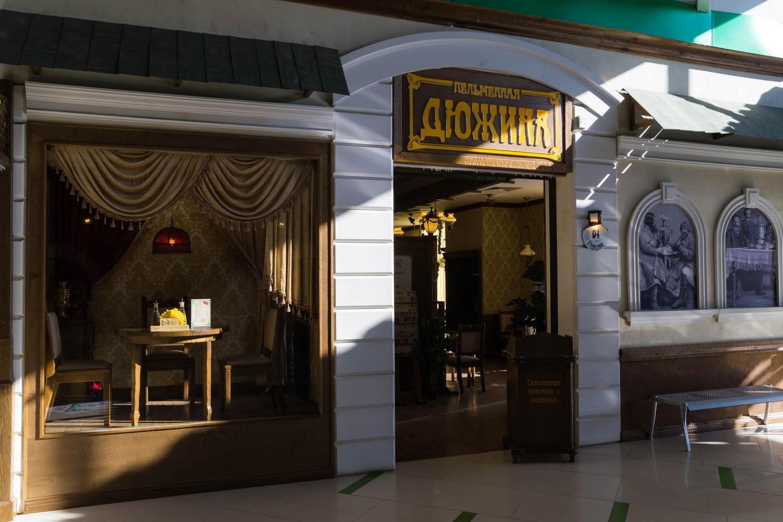 Рестораны, фуд-корт — ParkSeason