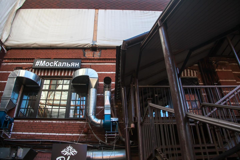 Кафе «#Москальян» — ParkSeason