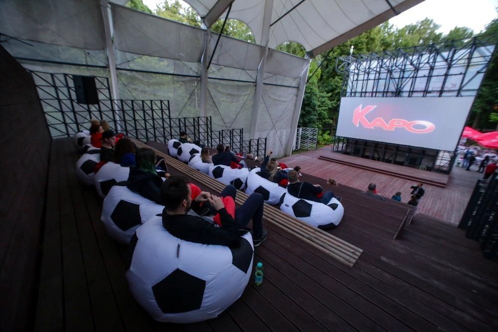 Летний кинотеатр КАРО Фили (закрыт до мая 2019) — ParkSeason