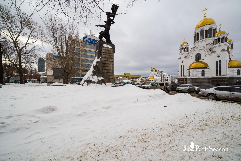 Памятник «Комсомолу Урала» — ParkSeason