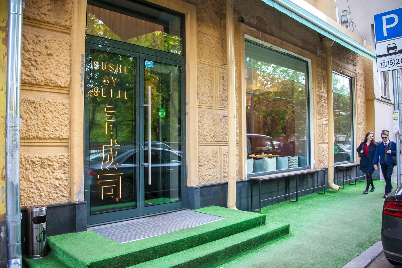 Кафе «Sushi by seiji», Патриаршие пруды, Москва — ParkSeason