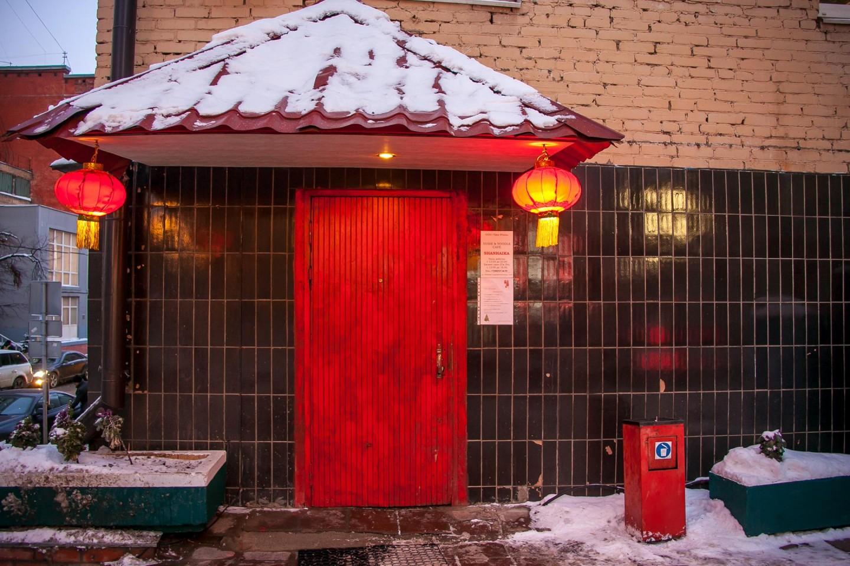Кафе «Шанхайка» — ParkSeason