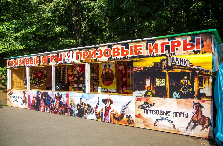 Призовые игры, Парк «Измайловский», Москва — ParkSeason