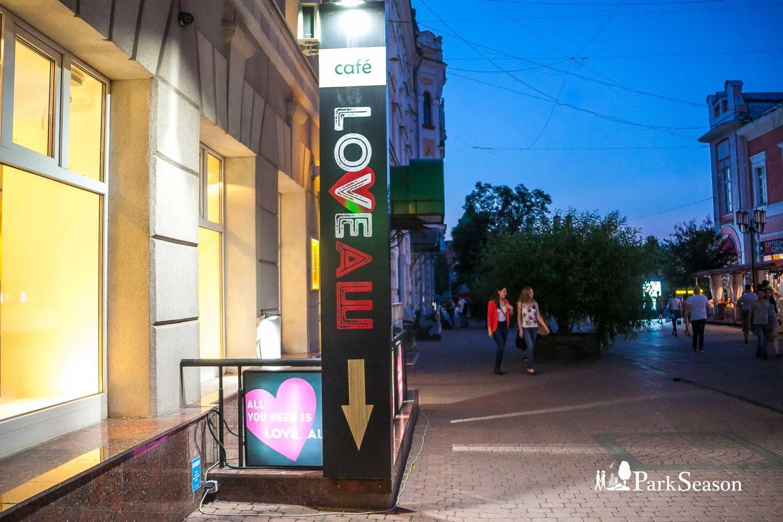Кафе «Loveаш» — ParkSeason