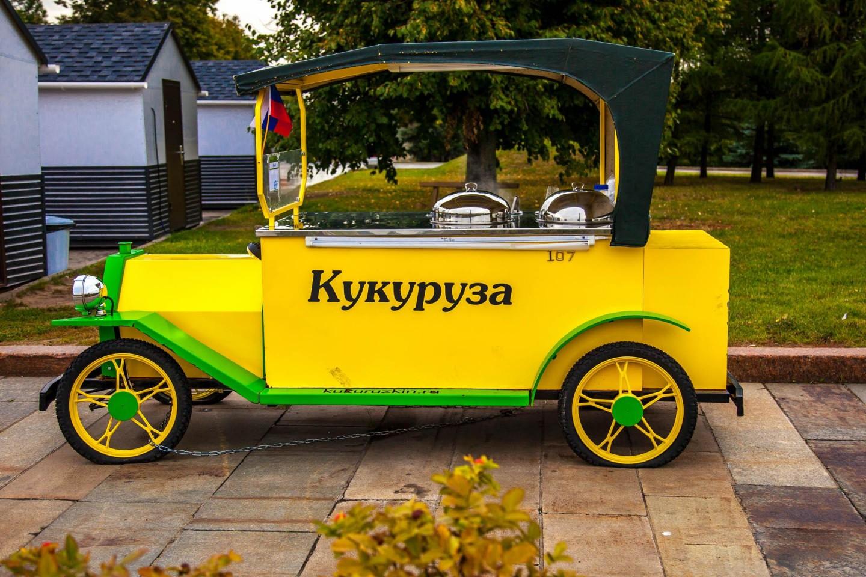 Горячая кукуруза , Парк Победы на Поклонной горе, Москва — ParkSeason