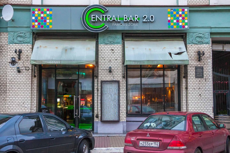 Central bar 2.0 — ParkSeason