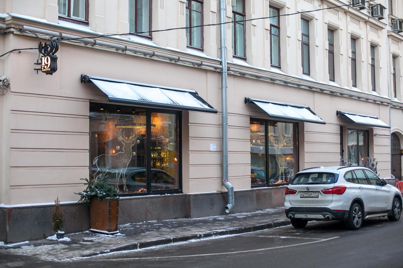 19 Bar & Atmosphere, Чистые пруды, Москва — ParkSeason