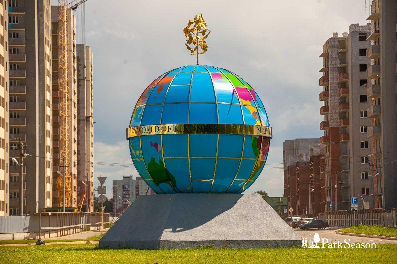 Глобус «Мир добра» — ParkSeason