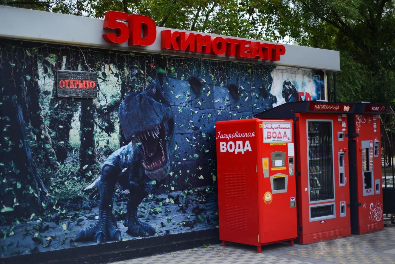 Автомат «Кофе», Усадьба «Воронцово», Москва — ParkSeason