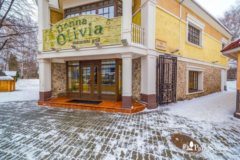 Ресторан «Donna Olivia» — ParkSeason