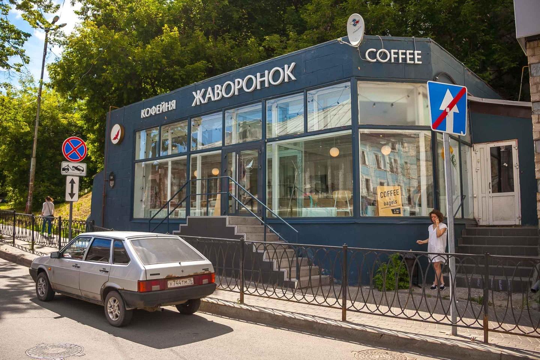 Кофейня «Жаворонок» — ParkSeason