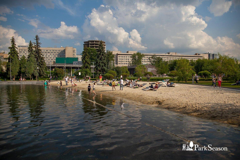 Пляж Пионерского пруда — ParkSeason